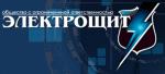 ООО «Электрощит» г. Белгород