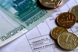 коммунальные тарифы в Якутии