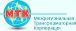 """ООО """"Межрегиональная трансформаторная корпорация"""""""