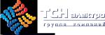 Группа компаний «ТСН- Электро»