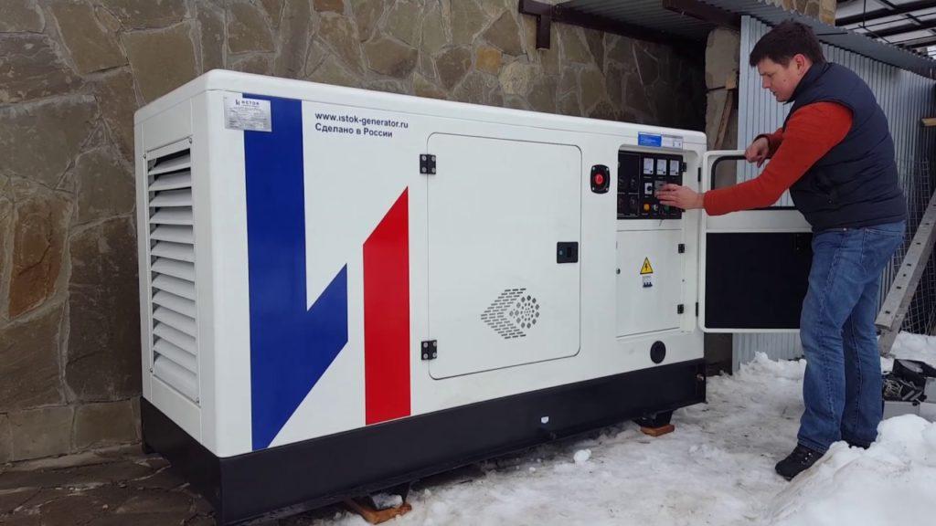 дизель-генератор 30 кВ
